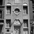 7-romaniote-synagogue-broome-st